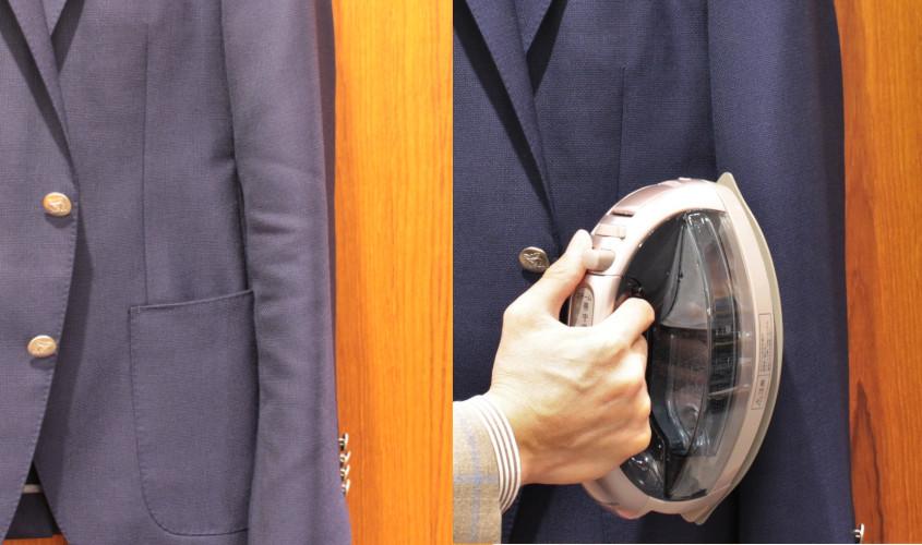スーツ 袖 スチーム