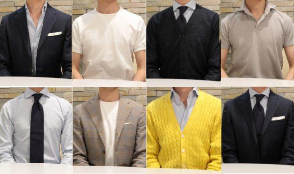 【在宅勤務の服装】WEB会議に何を着るか?