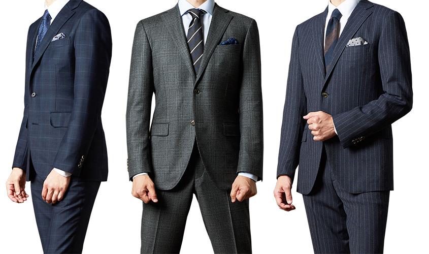高級なスーツとオーダースーツ