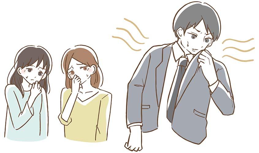 スーツの匂い