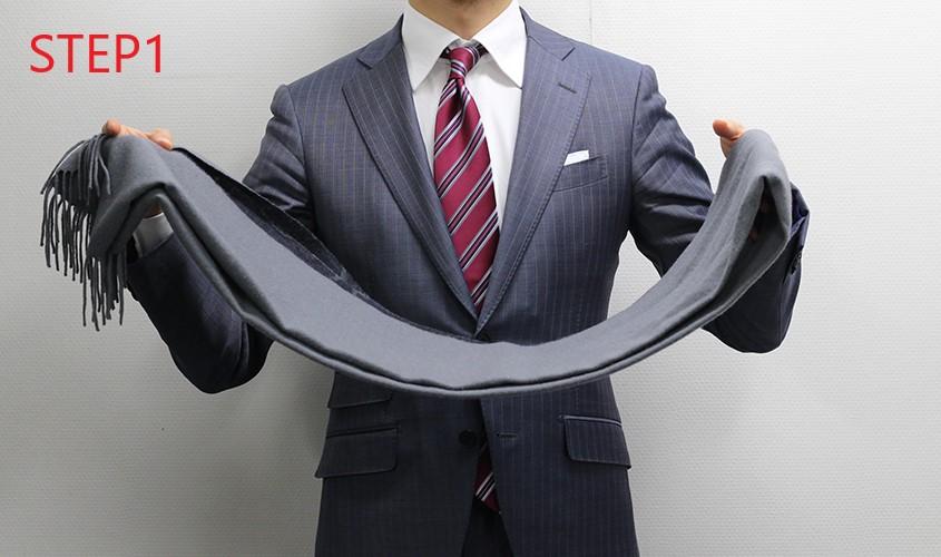 スーツに合わせるワンループのマフラー
