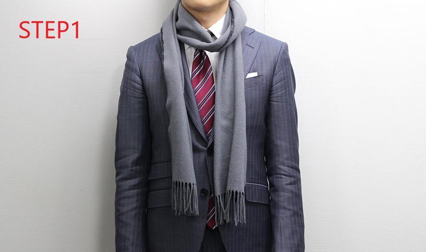 スーツに合わせるニューヨーカーのマフラースタイル